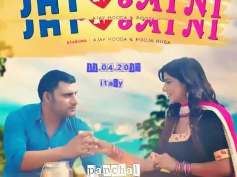 Jat Jatni Latest New Haryanvi Video Song Ajay Hooda Gagan 2017