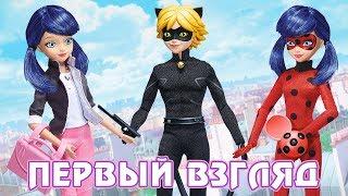 Игрушки Леди Баг и Супер-Кот - первый взгляд