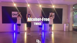 [DY] -   트와이스 ALcohol- free Dance cover promotion