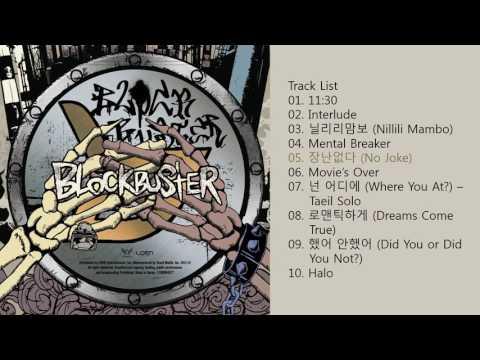Block B (블락비)   Blockbuster [Full Album]