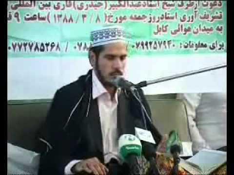 Abdussamed Mukallidi Abdulkebir Haydari Youtube
