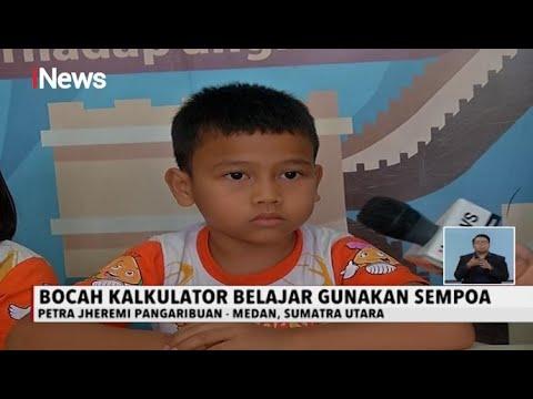 Petra, Bocah Kalkulator dari Medan - iNews Siang 23/07