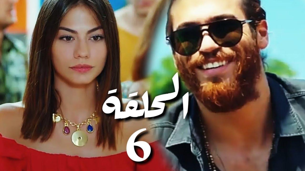 طائر الصباح ح21 قصة عشق 11