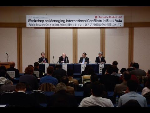 """Crisis in East Asia"" Public Forum"