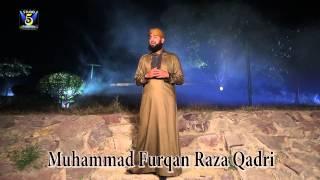 Ya Khwaja | Hafiz Furqan Raza Qadri | Naat 2015 | Ramadan Kareem