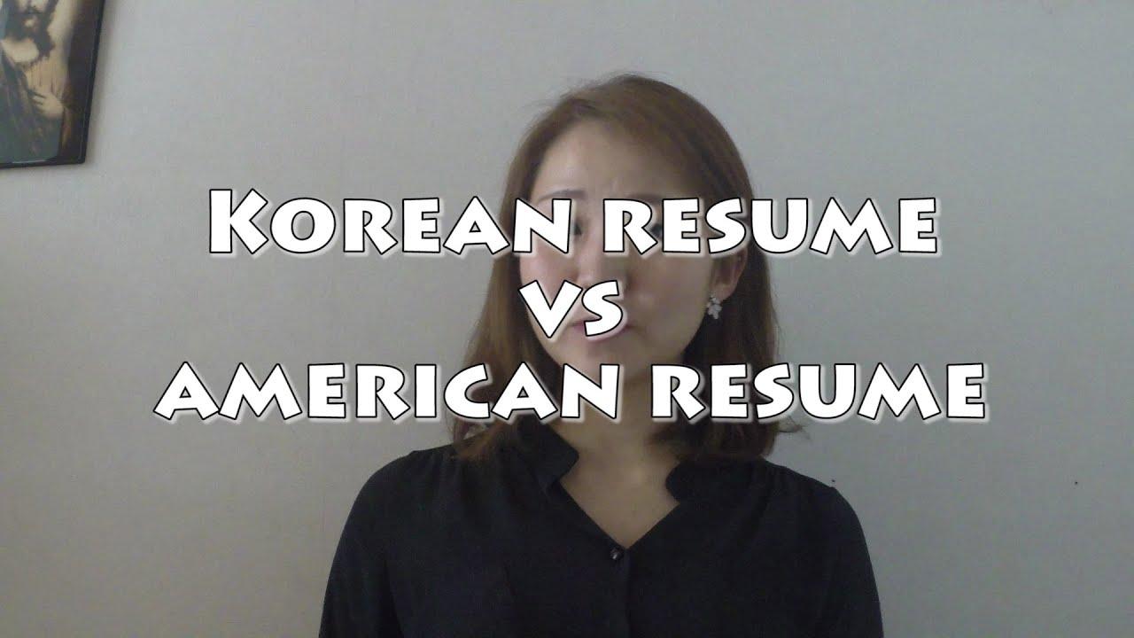 how korean resumes are different 한국 이력서 비교 youtube