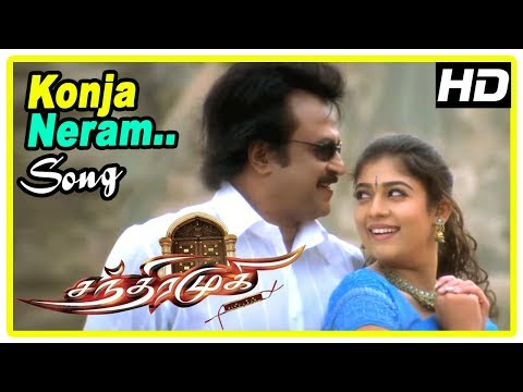 Rajinikanth Tamil Hits 2017   Konjam Neram Video Song   Chandramukhi Songs   Rajini   Nayanthara