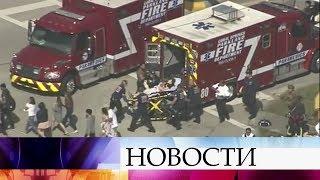 Бойня в американской школе: 17 погибших и десятки раненых.