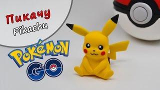Покемон Пикачу (Pokemon GO) ❤️ Полимерная глина мастер класс, лепка ❤️ Ирина Иваницкая
