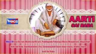 Aarti Sai Baba By Sadhana Sargam   Most Popular Shirdi Sai Baba Songs