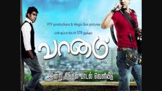 Vaanam Single- Evan Di Unna Pethan -FULL Song - FIRST ON THE NET!!