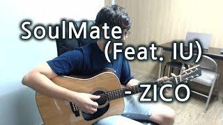 SoulMate (Feat. IU 아이유) - ZICO 지코 cover / K-pop finger style / 케이팝 핑거스타일 /