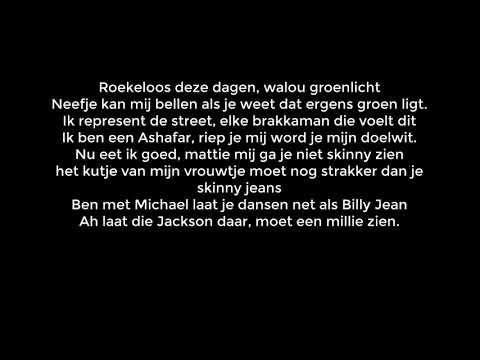 Lyrics Ashafar - JBL sessie (prod.  Jason MVL)