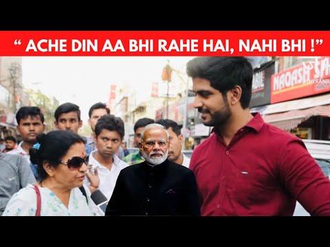MODI 2019 Yes or No | Public Hai Ye Sab Janti Hai | JM#Jeheranium