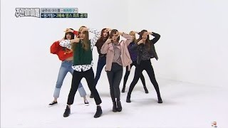Download lagu GFRIEND 2X FASTER ROUGH + NAVILLERA + FINGERTIP COMPILATION WEEKLY IDOL