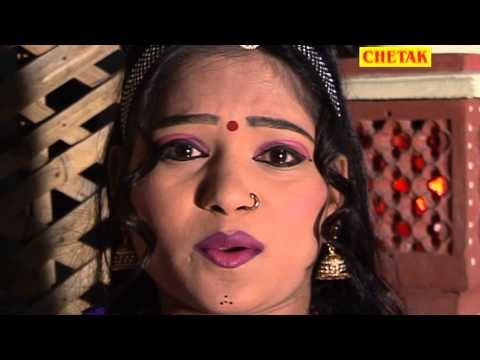 Hay Mero CHandya Toko Lokgeet  Rani rangili,Laxman Singh Rawat Rajsthani Pushakar  Chetak Cassettes