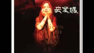 朱哲琴 01 央金瑪 (Melodious Goddess)
