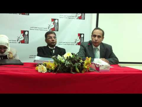 medics lawyer requesting all world doctors with conscience to support bahrain accused doctors