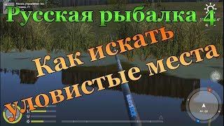 Російська рибалка 4  Кожні 20-30 хв розіграші   якість 1080р 60 fps