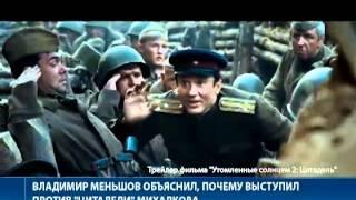 """Меньшов рассказал, почему против  """"Цитадели"""" на """"Оскаре"""""""