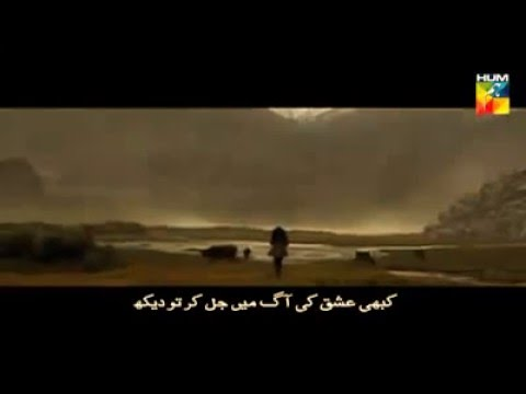 Dayar e dil OST in Farsi With urdu subtitles