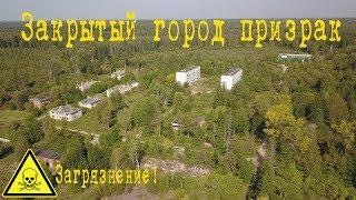 Закрытый город призрак Адуляр | Токсичные вещества в одном из корпусов | История города