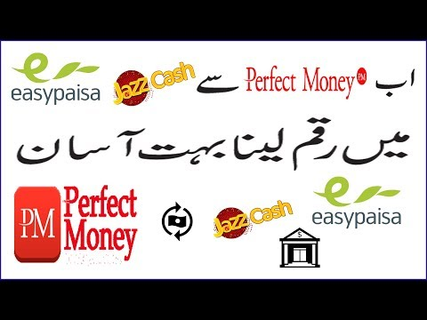 How To Withdraw Perfect Money Funds In Easypaisa And Jazzcash
