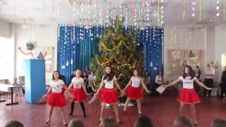Танец на Новый год 2017.(7 класс)