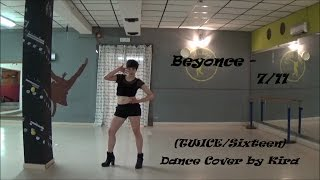 Beyonce - 7/11 (TWICE/Sixteen) [Dance Cover by Kira]