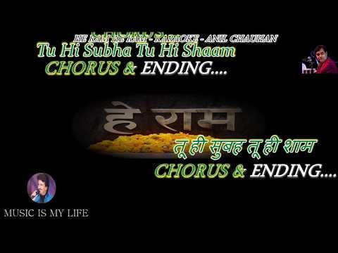 Hey Ram Hey Ram Karaoke With Scrolling Lyrics Eng. & हिंदी