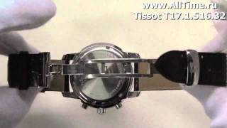 Обзор мужских швейцарских часов Tissot T17.1.516.32