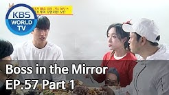 Boss in the Mirror | 사장님 귀는 당나귀 귀 EP.57 Part. 1 [SUB : ENG, IND, CHN/2020.06.11]
