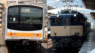 2019/08/09 【譲渡配給輸送】 205系 M62編成 EF64-1030 三郷駅 | JR East: Delivery of 205 Series M62 Set to Jakarta