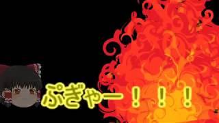 ゆっくり実況プレイ 魔理沙を背負って #05 NewスーパーマリオブラザーズWii/New Super Mario Bros.Wii