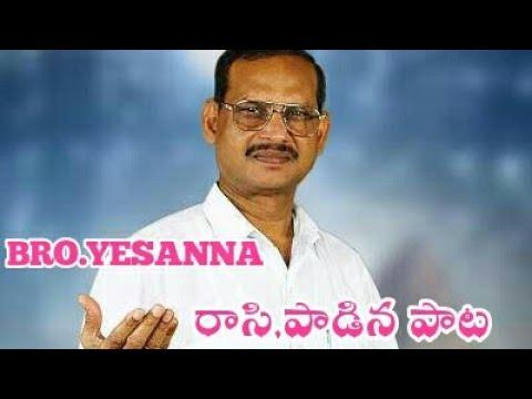 Bro.yesanna gare song Krupamayuda full mp3