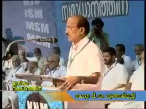 ഇസ്ലാം സമാധാനത്തിന്: K N M സംസ്ഥാന കാമ്പയിൻ സമാപന സമ്മേളനം |P K കുഞ്ഞാലികുട്ടി