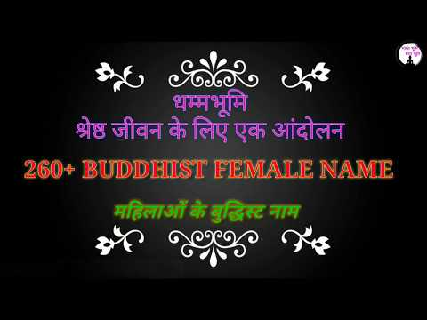 260+BUDDHIST NAME OF (GIRLS)FEMALE