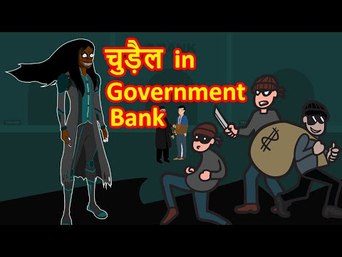 चुड़ैल-in-government-bank-|-hindi-cartoon-video-story-|-hindi-cartoon-|-mahacartoon-tv-adventure