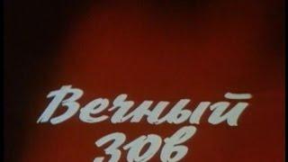 """Вечный зов """"Диалог Панкрата с Кружилиным за разгром колхоза"""""""