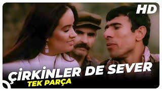 Çirkinler de Sever | İlyas Salman Ve Müjde Ar Eski Türk Filmi Tek Parça (Restorasyonlu)