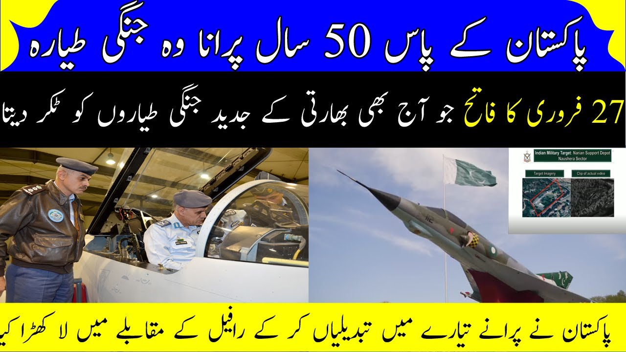Pakistan Air Force Legendry Fighter Jet Mirage Game Changer of 27 February