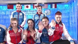 Команда России Фигурное катание ЧМ 2017