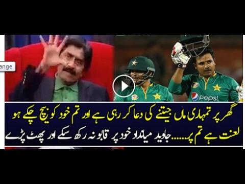 javed-miandad-is-cursing-on-sharjeel-and-khalid-pakistan-super-leauge-match-fixing
