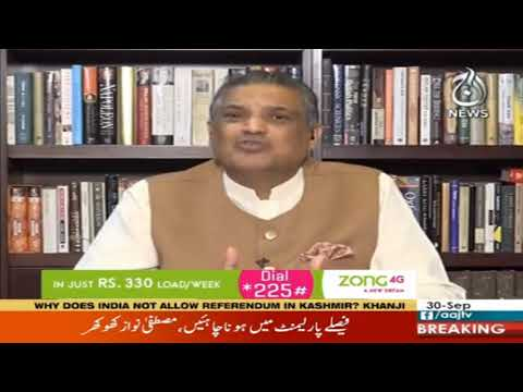 Spot Light with Munizae Jahangir - Wednesday 30th September 2020