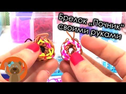 Брелок пончик из резинок на станке Rainbow Loom donuts - frosted doughnuts charm russian tutorial