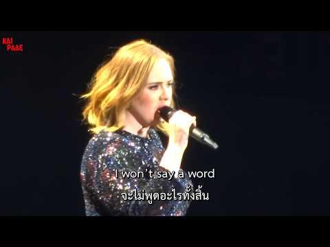 เมื่อ Adele ร้อง All i ask แล้วเครื่องเสียงดับไปจะเกิดอะไรขึ้น?! ตอนท้ายฮามาก [แปลไทย by KaiPaae]