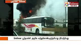 Chennai: K