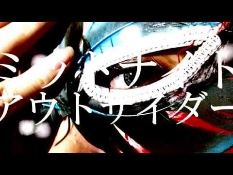 ミッドナイトアウトサイダー【PV】 -ELIZABETH.EIGHT