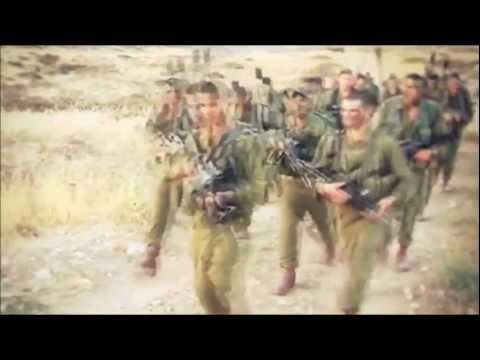 Israel Defense Forces - I