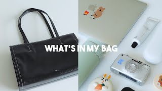 WHAT'S IN MY BAG?👜브이로그 유튜버의 가방 속 데일리 아이템 털기 (스탠드오일 오블롱백, 립밤, 카드지갑, 향수, 삼각대 etc.)